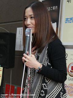 大森真理子(#765)