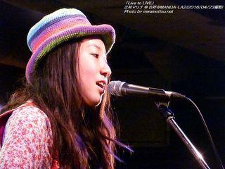 辻村マリナ(#134)