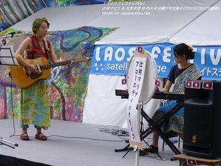 辻村マリナ(ຕູສີມູຣາ ມາຣີນາ) & 矢作衣里(ຍາຫາງີ ເອຣີ)(#342)
