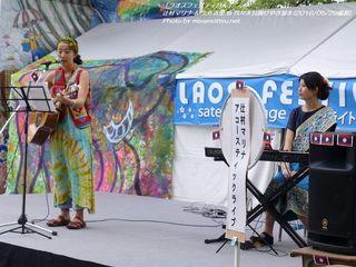 辻村マリナ(ຕູສີມູຣາ ມາຣີນາ) & 矢作衣里(ຍາຫາງີ ເອຣີ)(#357)