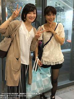 繭 & 岡田茜(#2071)