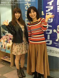小野亜里沙 & 繭(#2245)