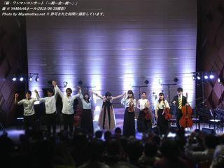 Mayu_Singer-3161.jpg