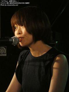 マユカ(#6)