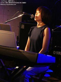 マユカ(#43)