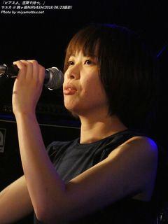 マユカ(#44)
