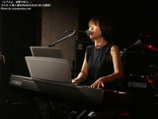 マユカ(#46)
