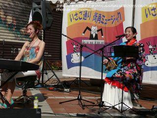 芽亜利・J & 高良美奈子(#339)