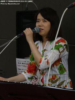 斉藤恵(#416)