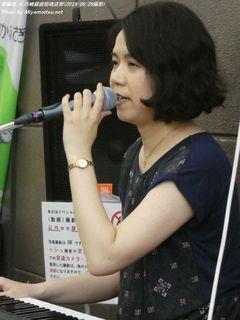 斉藤恵(#449)