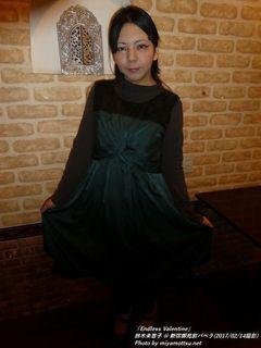 鈴木未恵子(#6)