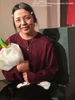 鈴木未恵子(#11)