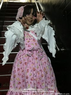 鈴木未恵子(#17)