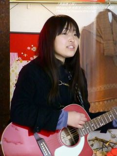 Miharu(#281)