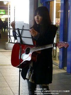 Miharu(#344)