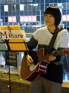 Miharu(#701)