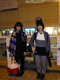 Miharu & akico(#779)