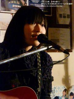 Miharu(#785)