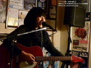 Miharu(#792)