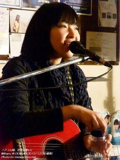 Miharu(#807)