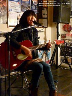 Miharu(#829)