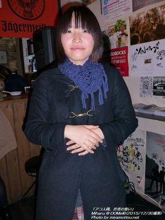 Miharu(#833)