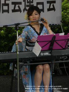 珠希美いな(#5)
