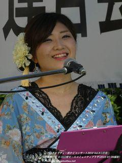 珠希美いな(#9)