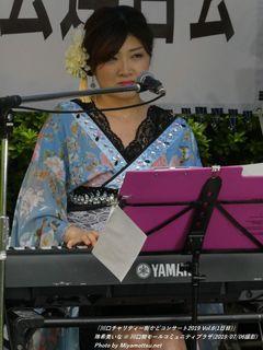 珠希美いな(#11)