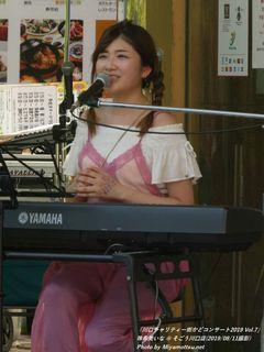 珠希美いな(#120)