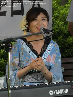珠希美いな(#77)