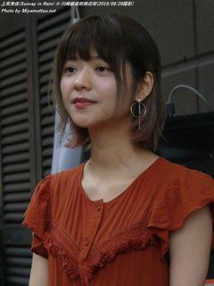 上宮三佳(#205)