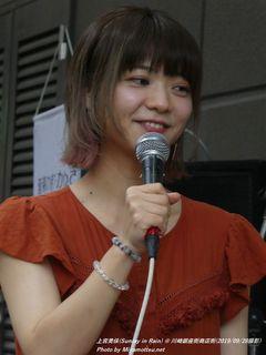 上宮三佳(#226)