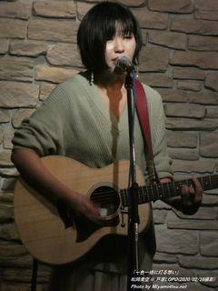 松岡美空(#100)