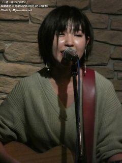 松岡美空(#106)
