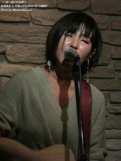 松岡美空(#108)