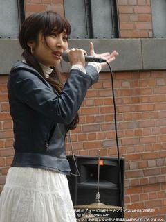 安本美緒(#1024)