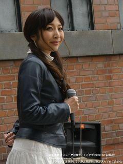 安本美緒(#1034)