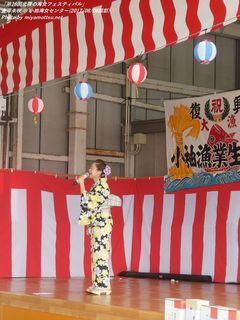 金澤未咲(#329)