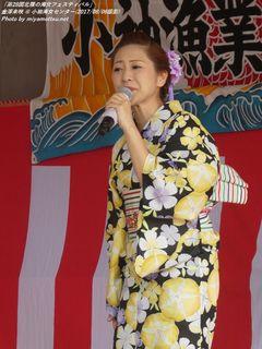 金澤未咲(#338)