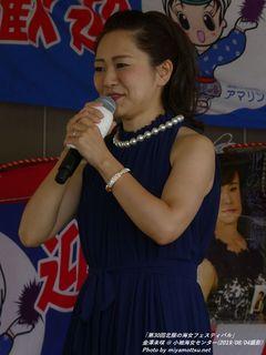 金澤未咲(#440)