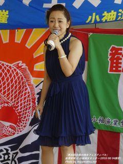 金澤未咲(#494)
