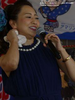 金澤未咲(#501)