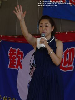 金澤未咲(#511)