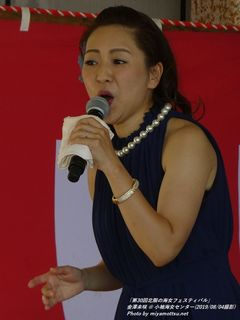 金澤未咲(#524)