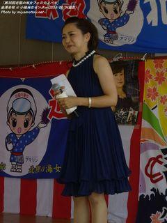 金澤未咲(#592)