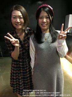 実咲 & まよよん(#129)