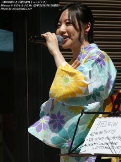 Misuzu(#29)