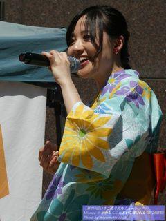 Misuzu(#53)