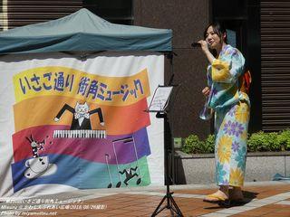 Misuzu(#64)